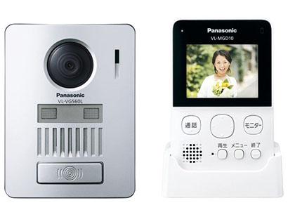 安心のドアフォン ワイヤレス親機で、家のどこからでも応対可能。